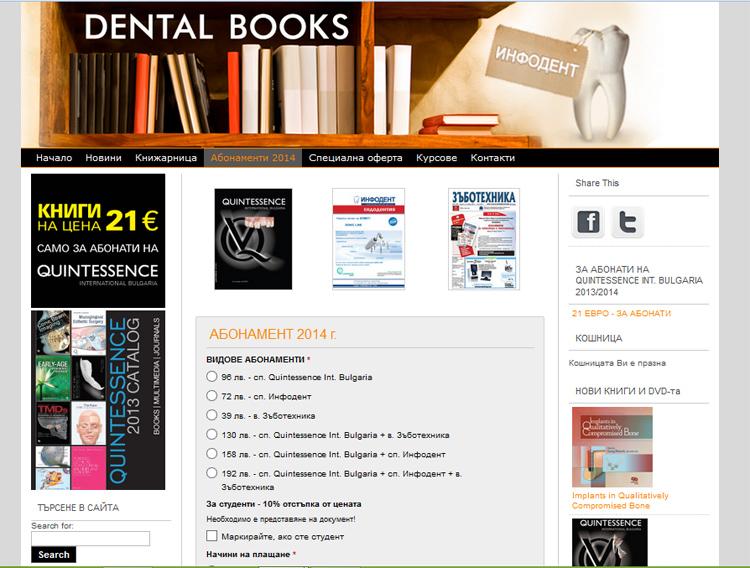 dentalbooks